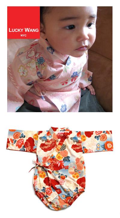 Moda para niños: Kimonos para bebés de Lucky Wang