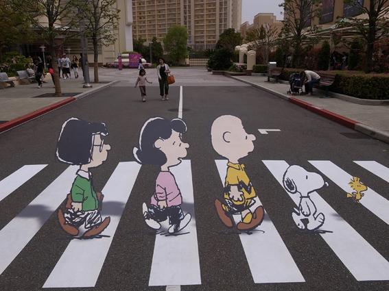 Charlie Brown, Snoopy & Company