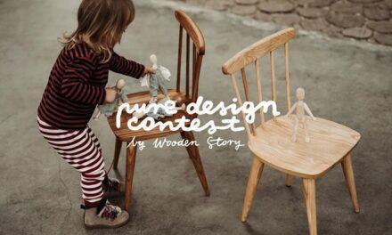 Una oportunidad para el diseño infantil: Pure Design Contest